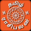 Tamil Rasi Palan 2019