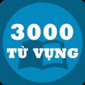 3000 common English words