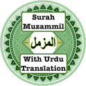 Surah Muzammil with Urdu Translation - Offline