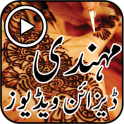 Mehndi Design Videos