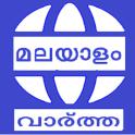 Malayalam News All Newspaper Kerala || Samayam