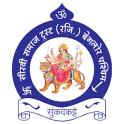 Seervi Samaj Trust Bangalore