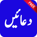 Masnoon Islamic Duain With Translation