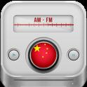 China Radios Free AM FM