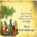 Happy Holi Messages and Images