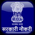 Government Jobs Sarkari Naukri