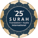 25 Surah (International)