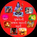 Gujarati Bhajan Arti Stuti