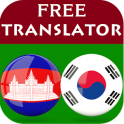 Korean Khmer Translator