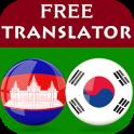 Korean Khmer Translator