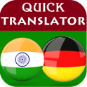 Tamil German Translator