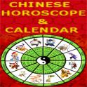 Chinese Horoscope & Calendar