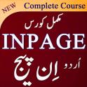 inpage Course in Urdu Offline