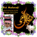 Latest EID Mubarak Photo Frames 2019