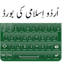 Islamic Urdu Keyboard
