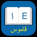 Arabic Dictionary - Translate English