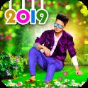 Garden Photo Editor 2019