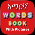 Amharic Word Book