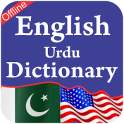 English to Urdu and Urdu to English Dictionary