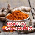 Malayalam Health Remedies