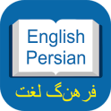 Persian Dictionary - Translate English
