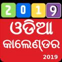 odia calendar 2019