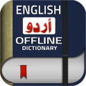 English Urdu Dictionary Offline Plus Translator