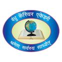 Bandhu Career Academy