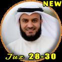MP3 AL Quran Dan Terjemahan Misyari Rasyid