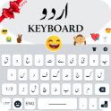 New Urdu Keyboard - اردو