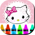 Kitty Coloring Book for Cats