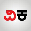 Vijay Karnataka App