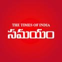 Telugu News APP