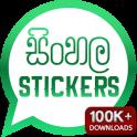 Sinhala Stickers (WAStickerApps)