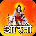 Hindu God Aarti Lyrics