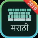 Marathi Keyboard