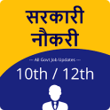 Govt Jobs (Sarkari Naukri) - Hindi Free Job Alerts