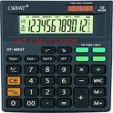 India Gst Calculator