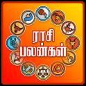 Rasi Palan Arasan 2020 Daily Tamil Horoscope