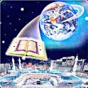কুরআন ও আধুনিক বিজ্ঞান - Quran and Modern Science