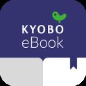 교보문고 eBook - e세상의 모든 전자책