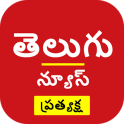 Telugu News Live TV 24X7