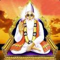 Kabir Amritvani