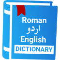 English to Urdu Dictionary : Roman Urdu Translator