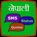 Nepali Sms, status, Quotes