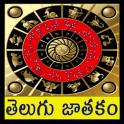 Telugu Jathakam & Calendar