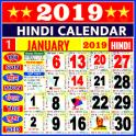 Hindi Calendar 2019 - हिंदी कैलेंडर 2019 | पंचांग