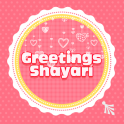 Greetings Shayari