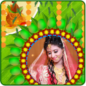 Ugadi Photo Frames HD 2019