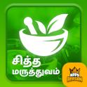 Siddha Maruthuvam Mooligai Herbal Medicine Tamil
